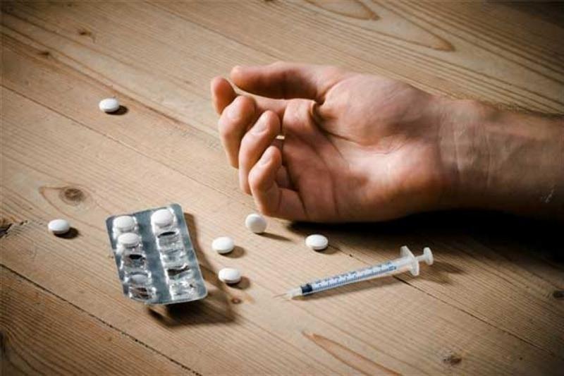 Bağımlılığa değil, bağımlılıkla mücadeleye destek ol